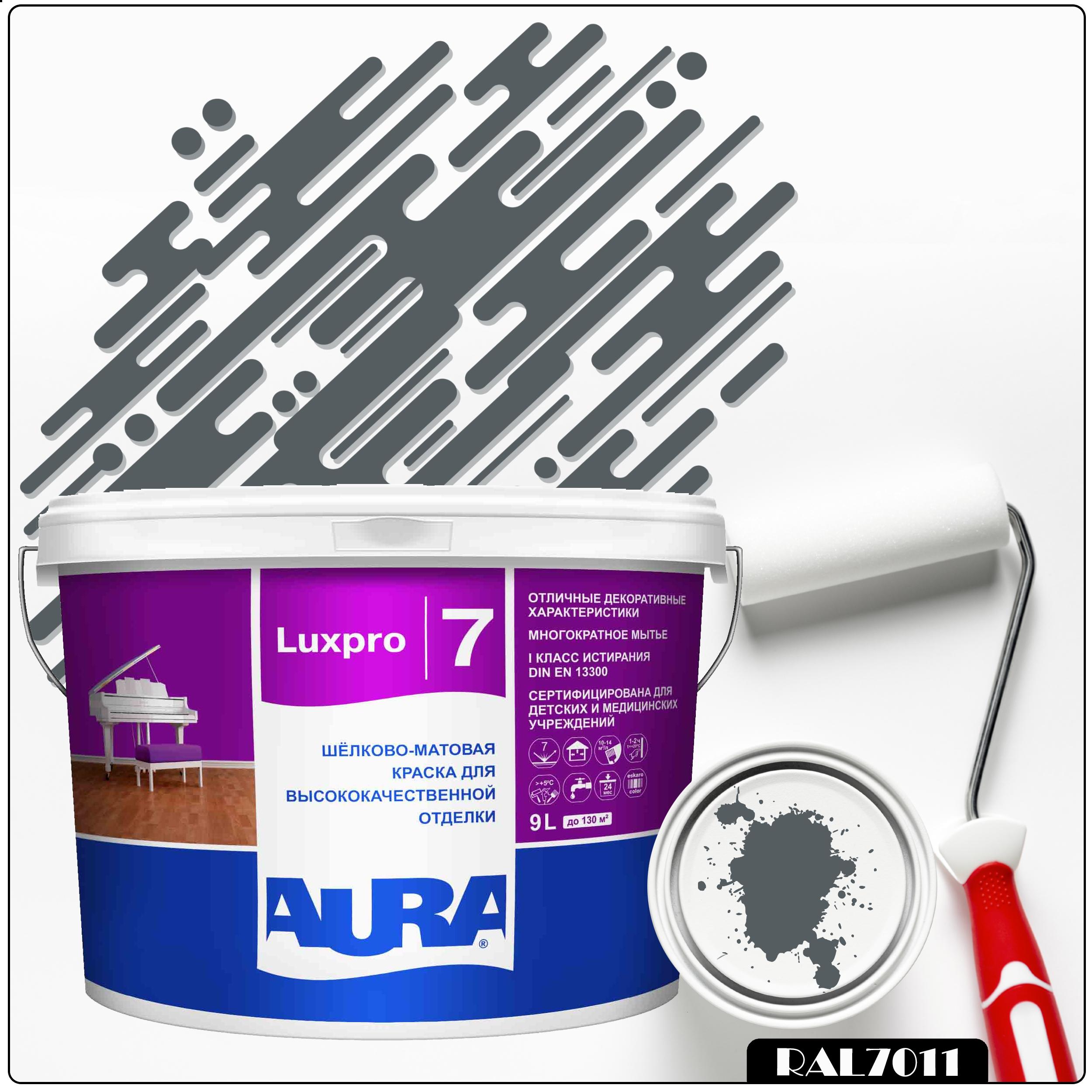 Фото 11 - Краска Aura LuxPRO 7, RAL 7011 Серый металл, латексная, шелково-матовая, интерьерная, 9л, Аура.