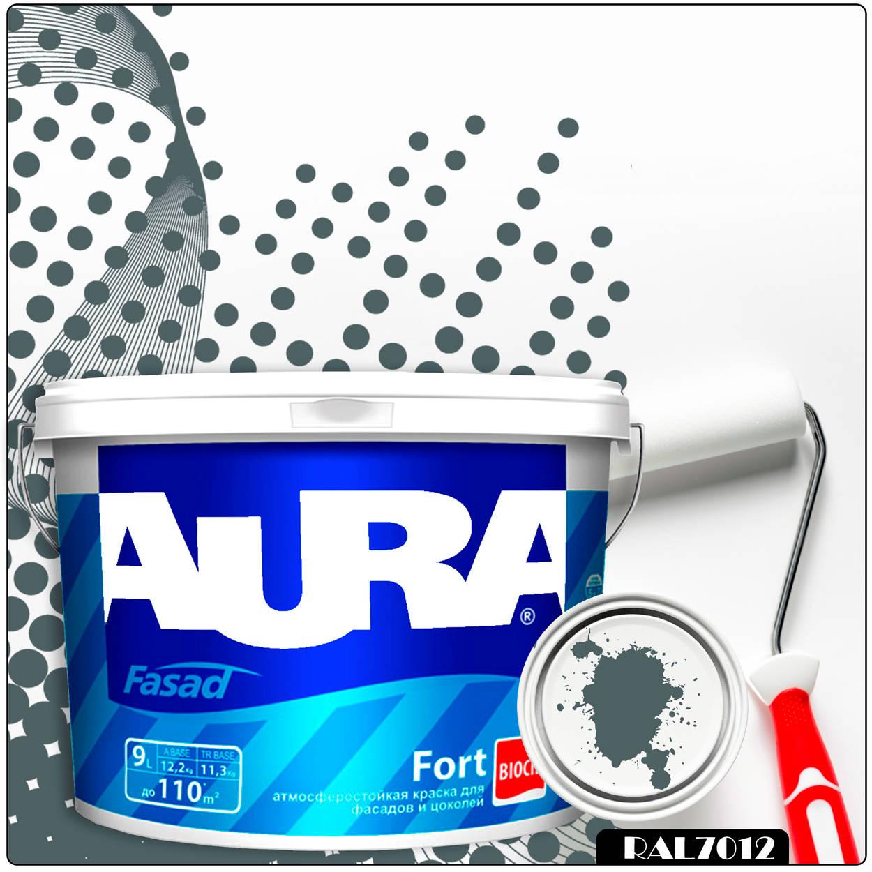 Фото 11 - Краска Aura Fasad Fort, RAL 7012 Серый базальт, латексная, матовая, для фасада и цоколей, 9л, Аура.