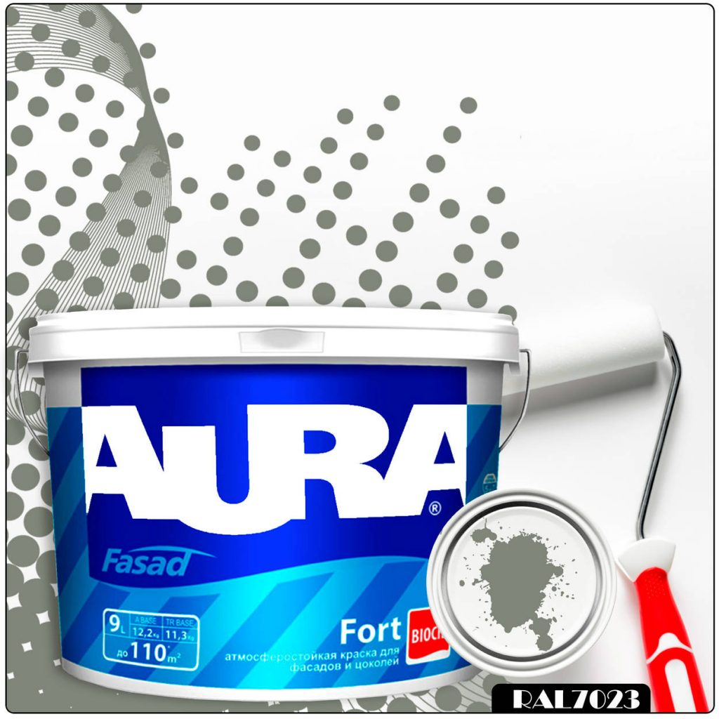 Фото 1 - Краска Aura Fasad Fort, RAL 7023 Серый бетон, латексная, матовая, для фасада и цоколей, 9л, Аура.