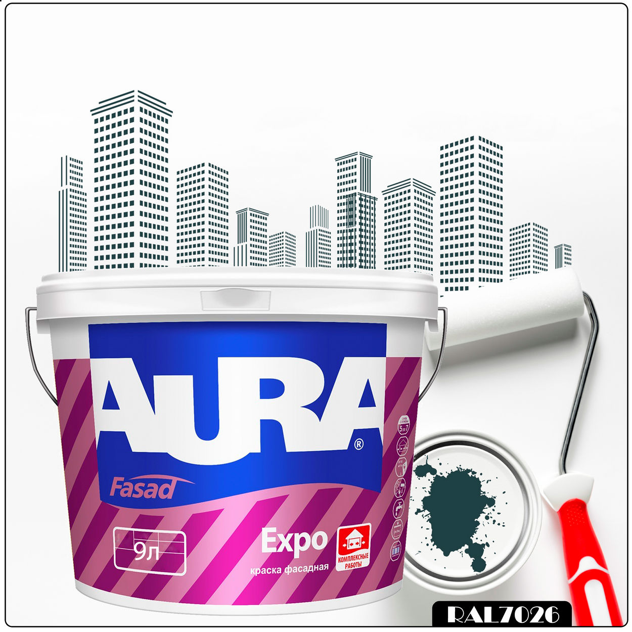 Фото 20 - Краска Aura Fasad Expo, RAL 7026 Серый-гранит, матовая, для фасадов и помещений с повышенной влажностью, 9л.
