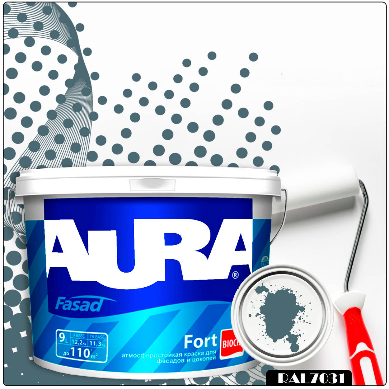 Фото 21 - Краска Aura Fasad Fort, RAL 7031 Сине-серый, латексная, матовая, для фасада и цоколей, 9л, Аура.