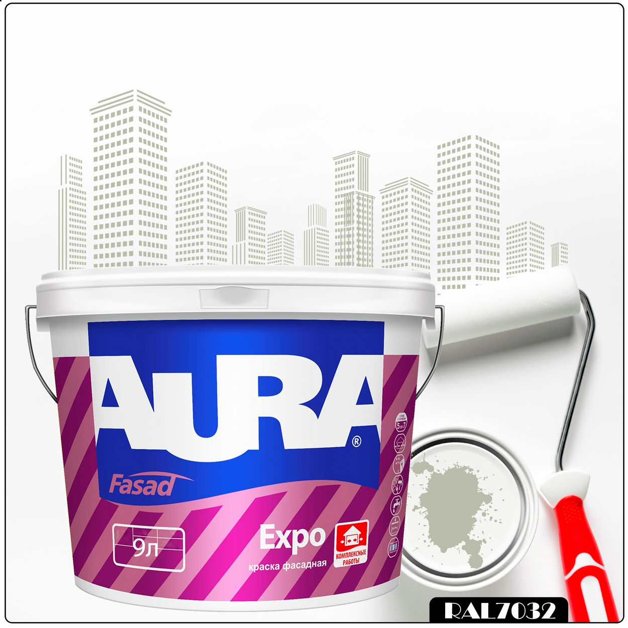 Фото 23 - Краска Aura Fasad Expo, RAL 7032 Серая-галька, матовая, для фасадов и помещений с повышенной влажностью, 9л.