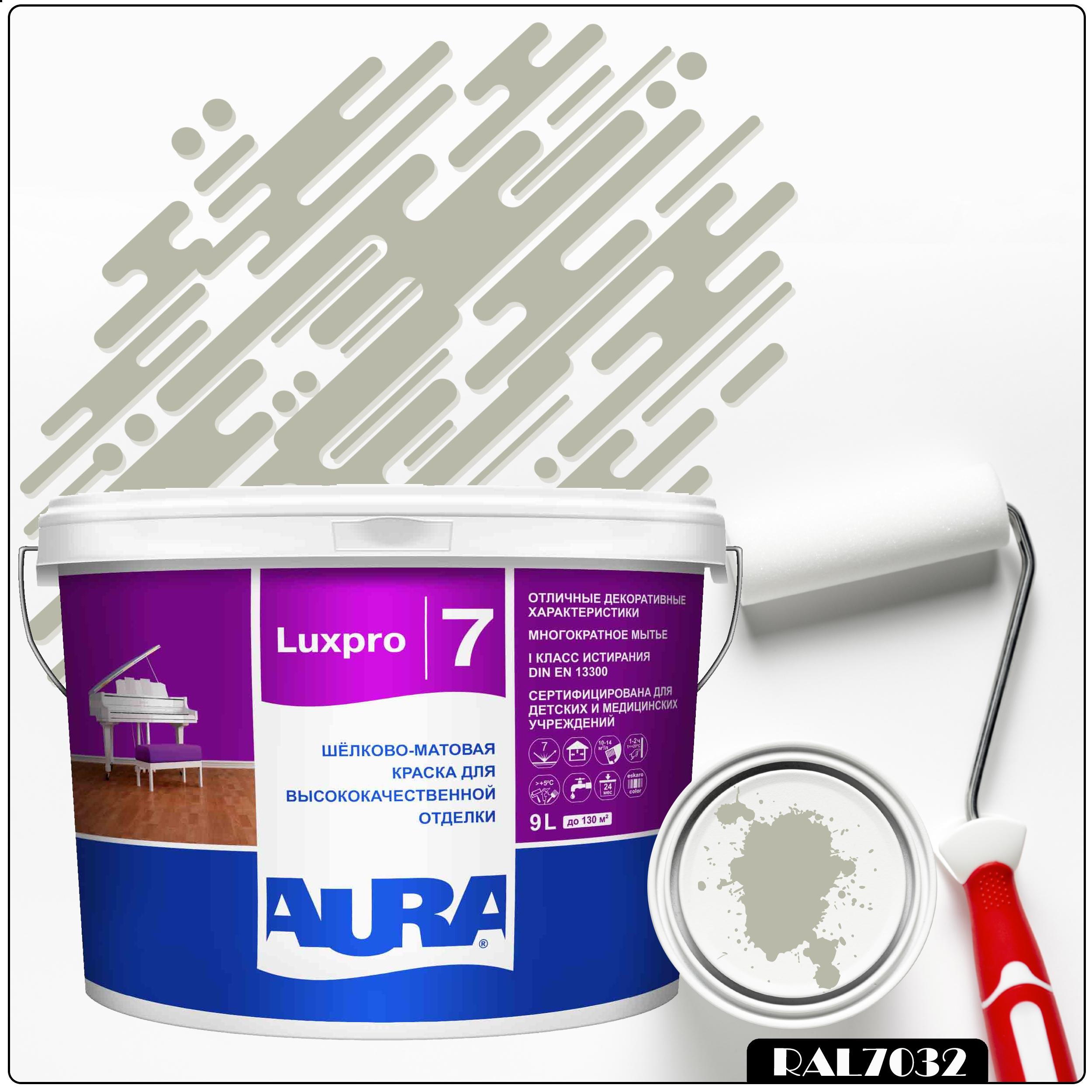 Фото 23 - Краска Aura LuxPRO 7, RAL 7032 Серая галька, латексная, шелково-матовая, интерьерная, 9л, Аура.