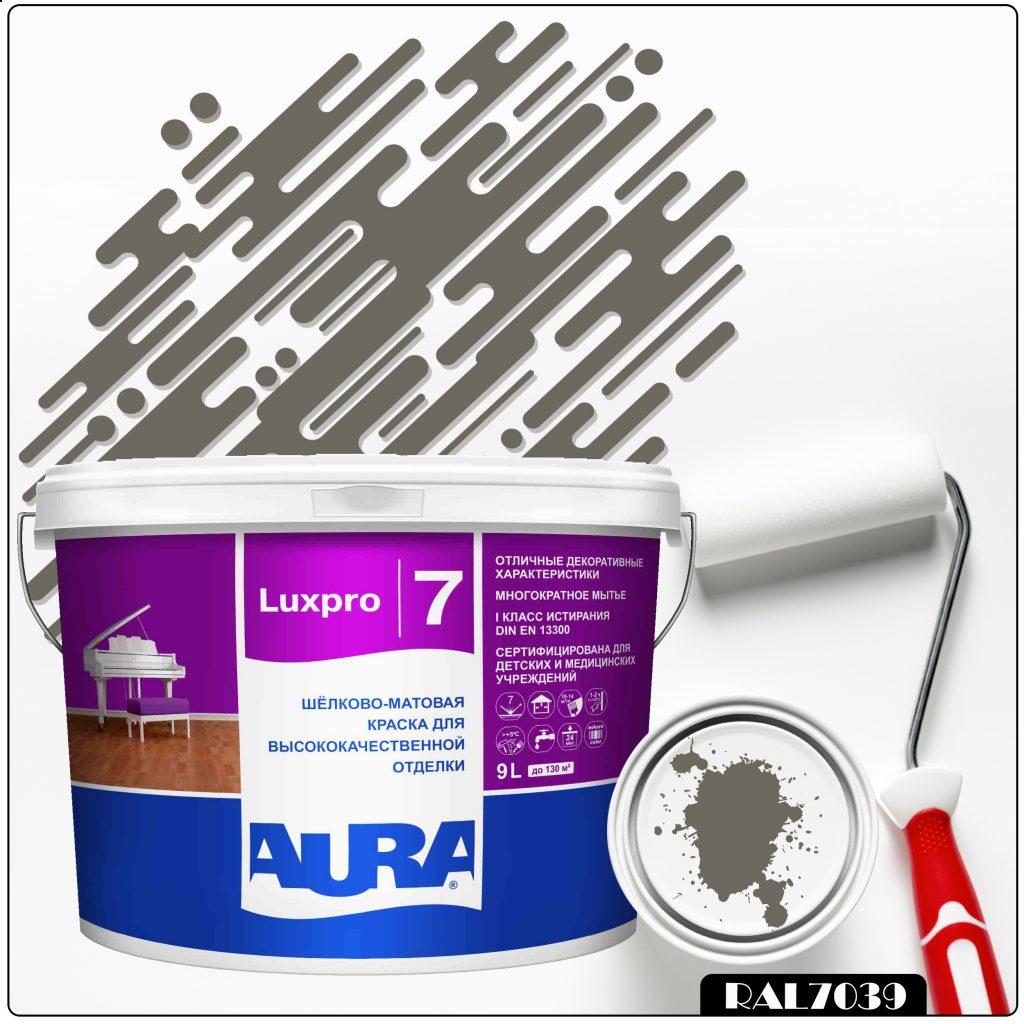 Фото 1 - Краска Aura LuxPRO 7, RAL 7039 Серый кварц, латексная, шелково-матовая, интерьерная, 9л, Аура.