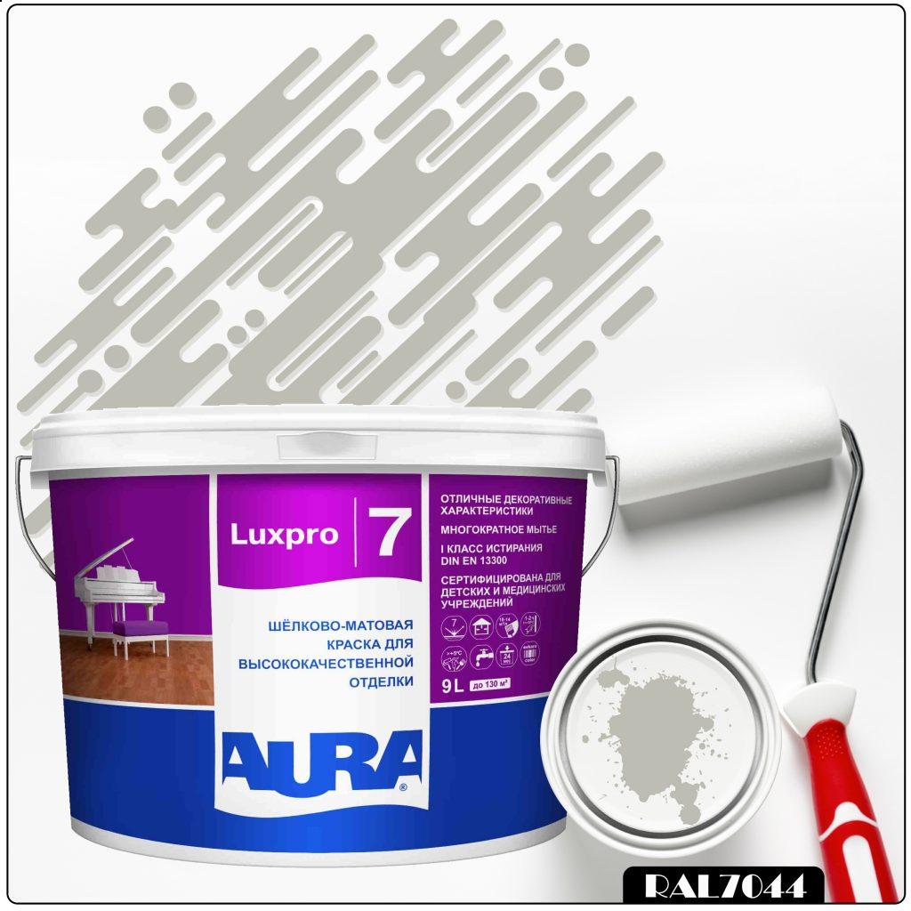 Фото 1 - Краска Aura LuxPRO 7, RAL 7044 Серый шёлк, латексная, шелково-матовая, интерьерная, 9л, Аура.