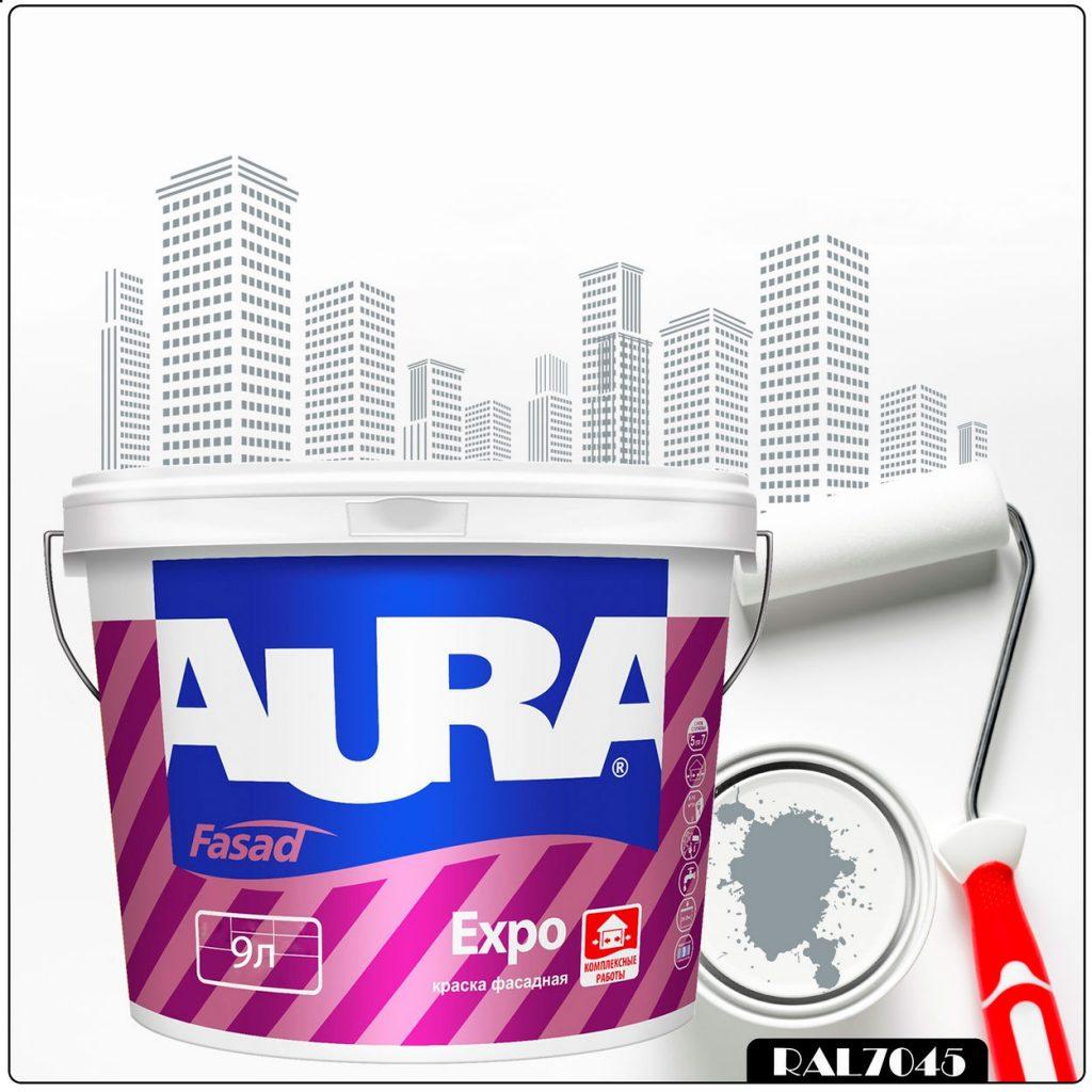 Фото 1 - Краска Aura Fasad Expo, RAL 7045 Телегрей-1, матовая, для фасадов и помещений с повышенной влажностью, 9л.