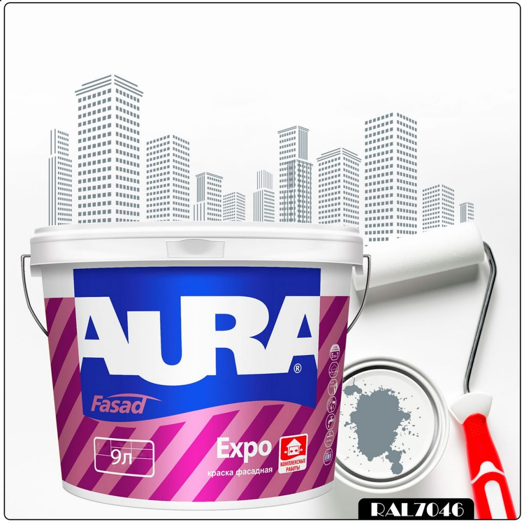 Фото 1 - Краска Aura Fasad Expo, RAL 7046 Телегрей-2, матовая, для фасадов и помещений с повышенной влажностью, 9л.