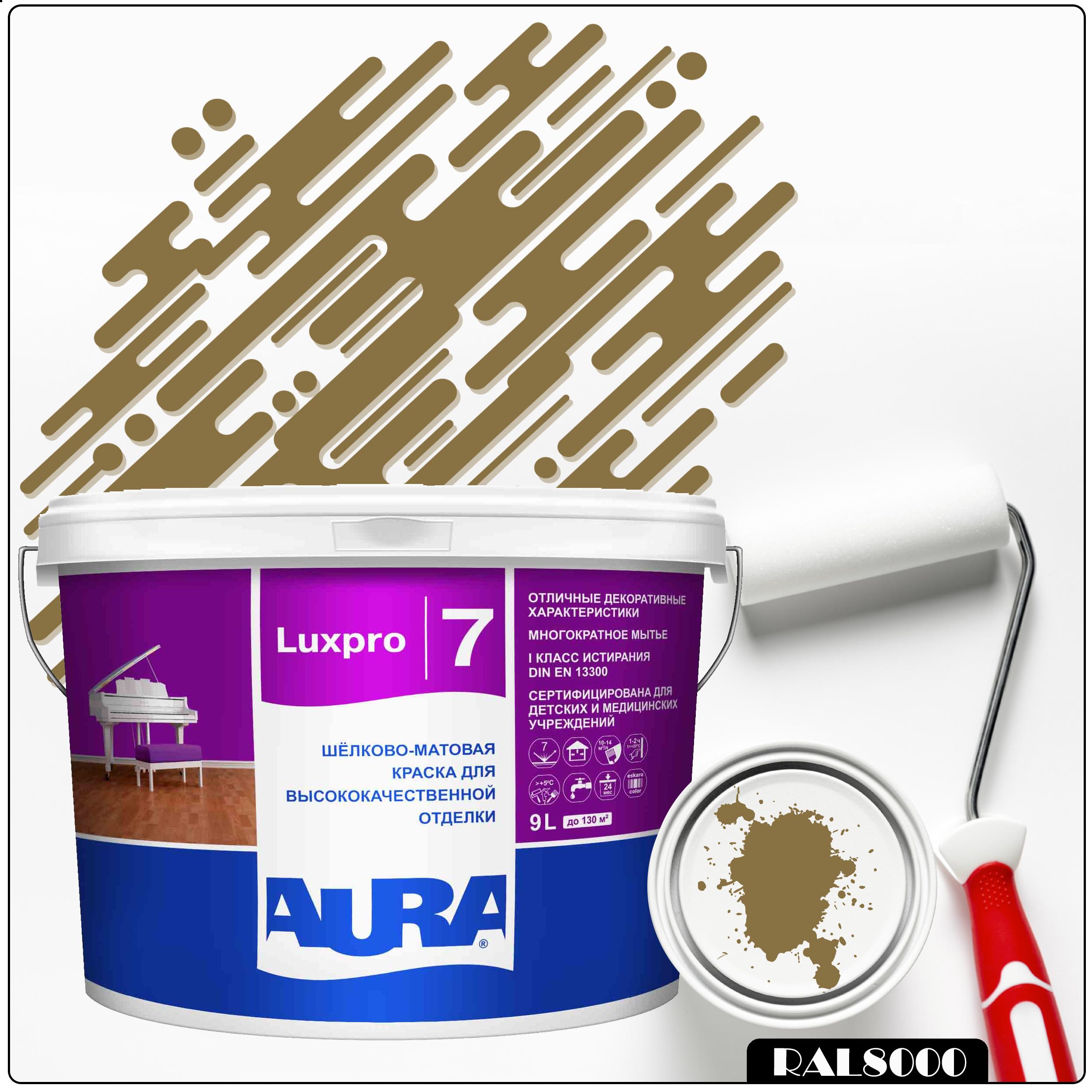 Фото 1 - Краска Aura LuxPRO 7, RAL 8000 Зелёно-коричневый, латексная, шелково-матовая, интерьерная, 9л, Аура.