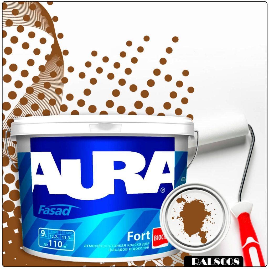 Фото 1 - Краска Aura Fasad Fort, RAL 8008 Оливково-коричневый, латексная, матовая, для фасада и цоколей, 9л, Аура.