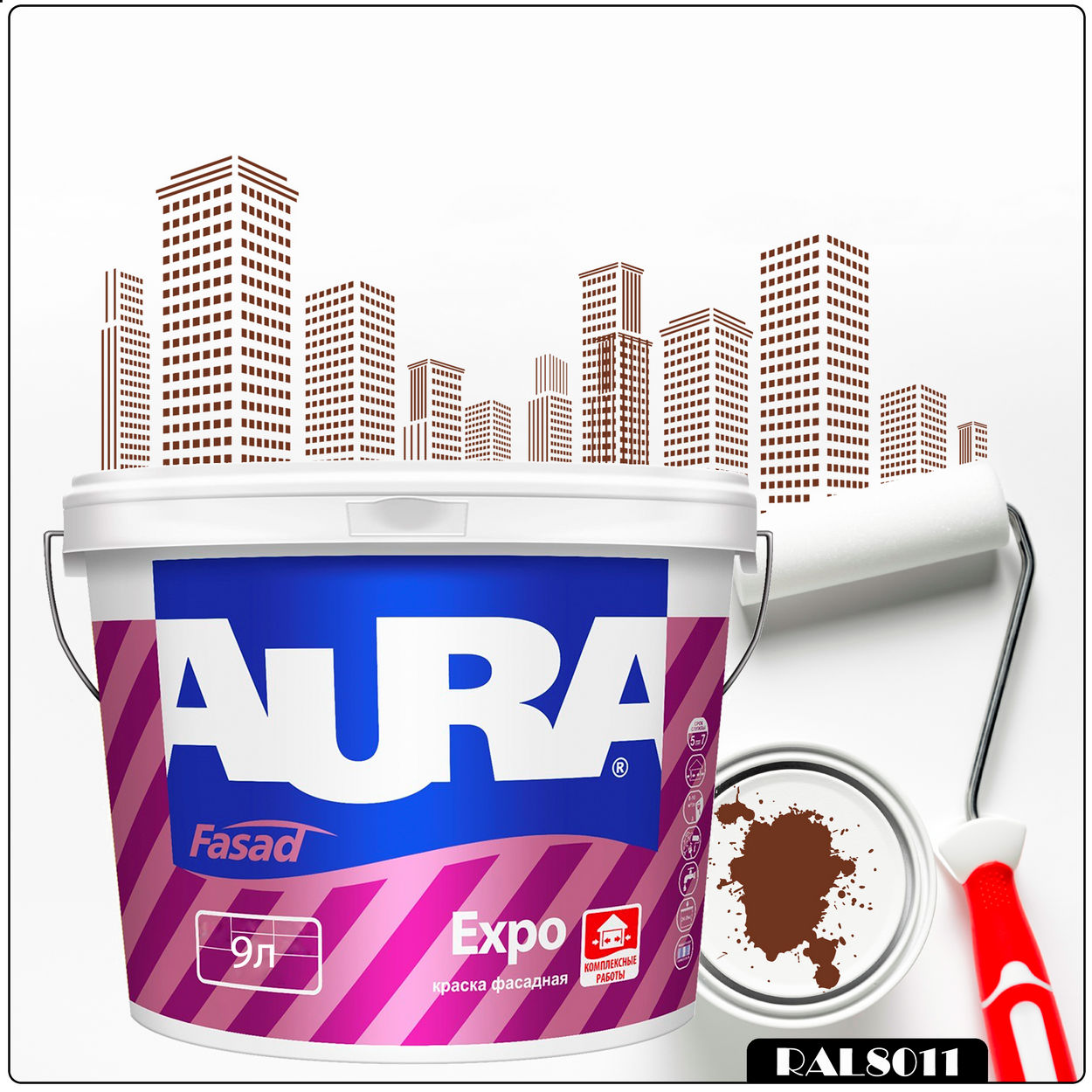 Фото 8 - Краска Aura Fasad Expo, RAL 8011 Коричневый-орех, матовая, для фасадов и помещений с повышенной влажностью, 9л.