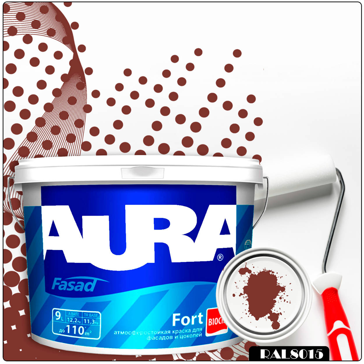 Фото 10 - Краска Aura Fasad Fort, RAL 8015 Коричневый каштан, латексная, матовая, для фасада и цоколей, 9л, Аура.