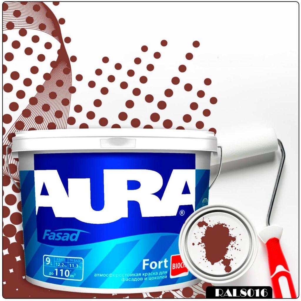 Фото 1 - Краска Aura Fasad Fort, RAL 8016 Коричневый махагон, латексная, матовая, для фасада и цоколей, 9л, Аура.