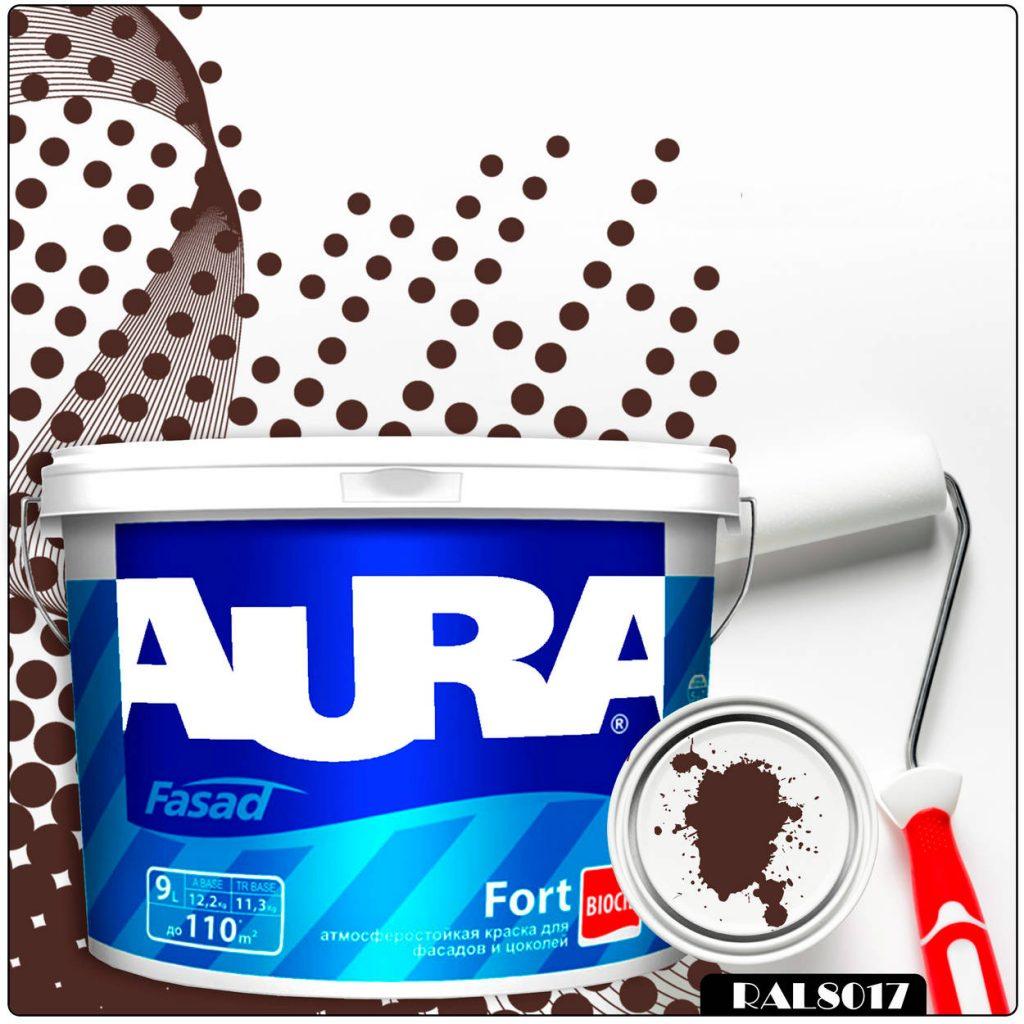 Фото 1 - Краска Aura Fasad Fort, RAL 8017 Шоколадно-коричневый, латексная, матовая, для фасада и цоколей, 9л, Аура.