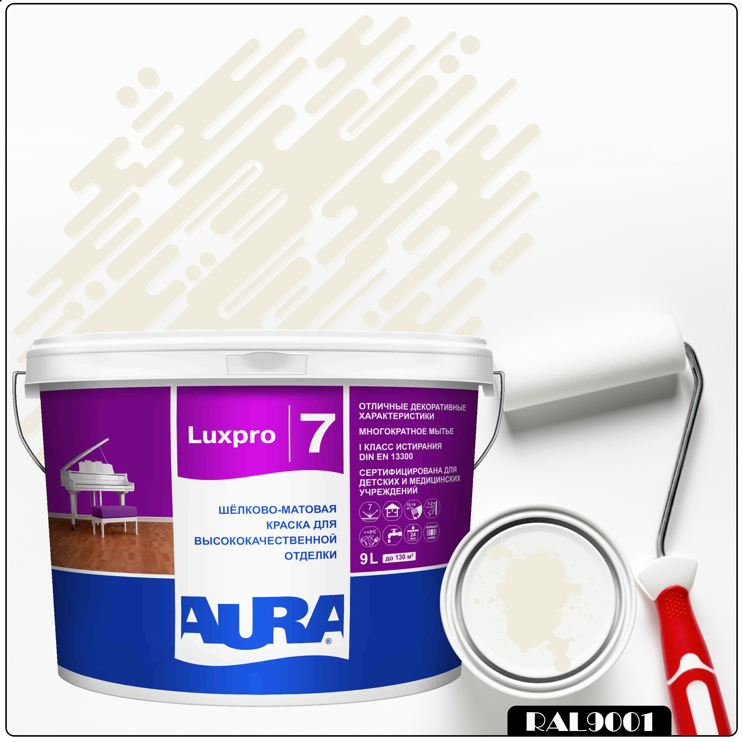 Фото 1 - Краска Aura LuxPRO 7, RAL 9001 Белый крем, латексная, шелково-матовая, интерьерная, 9л, Аура.