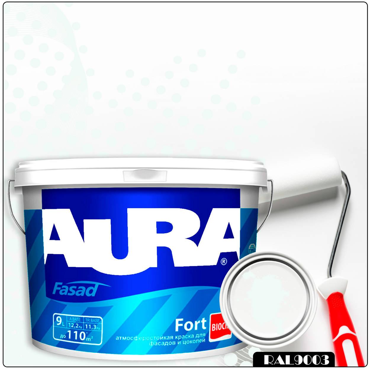 Фото 3 - Краска Aura Fasad Fort, RAL 9003 Сигнальный белый, латексная, матовая, для фасада и цоколей, 9л, Аура.