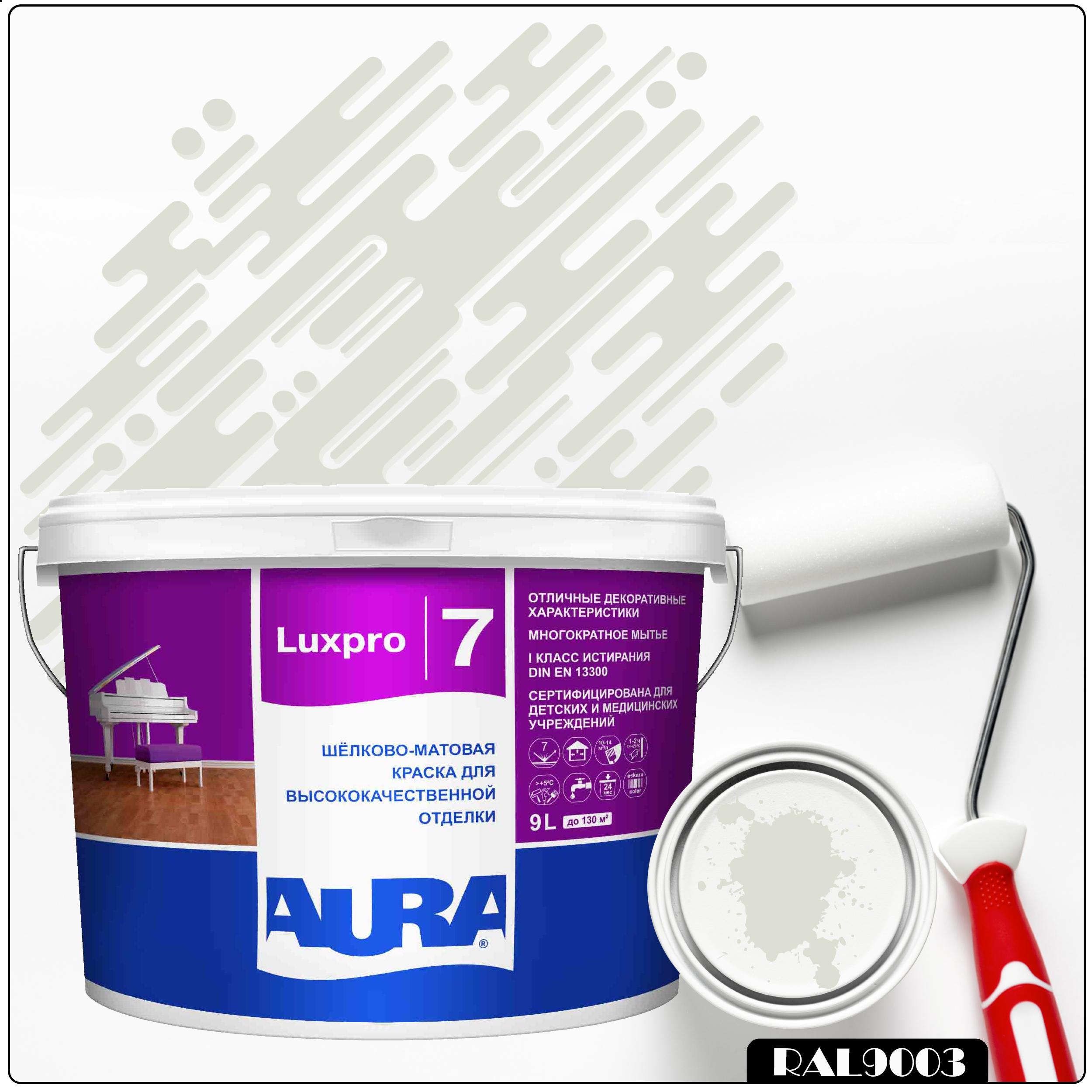 Фото 3 - Краска Aura LuxPRO 7, RAL 9003 Сигнальный белый, латексная, шелково-матовая, интерьерная, 9л, Аура.