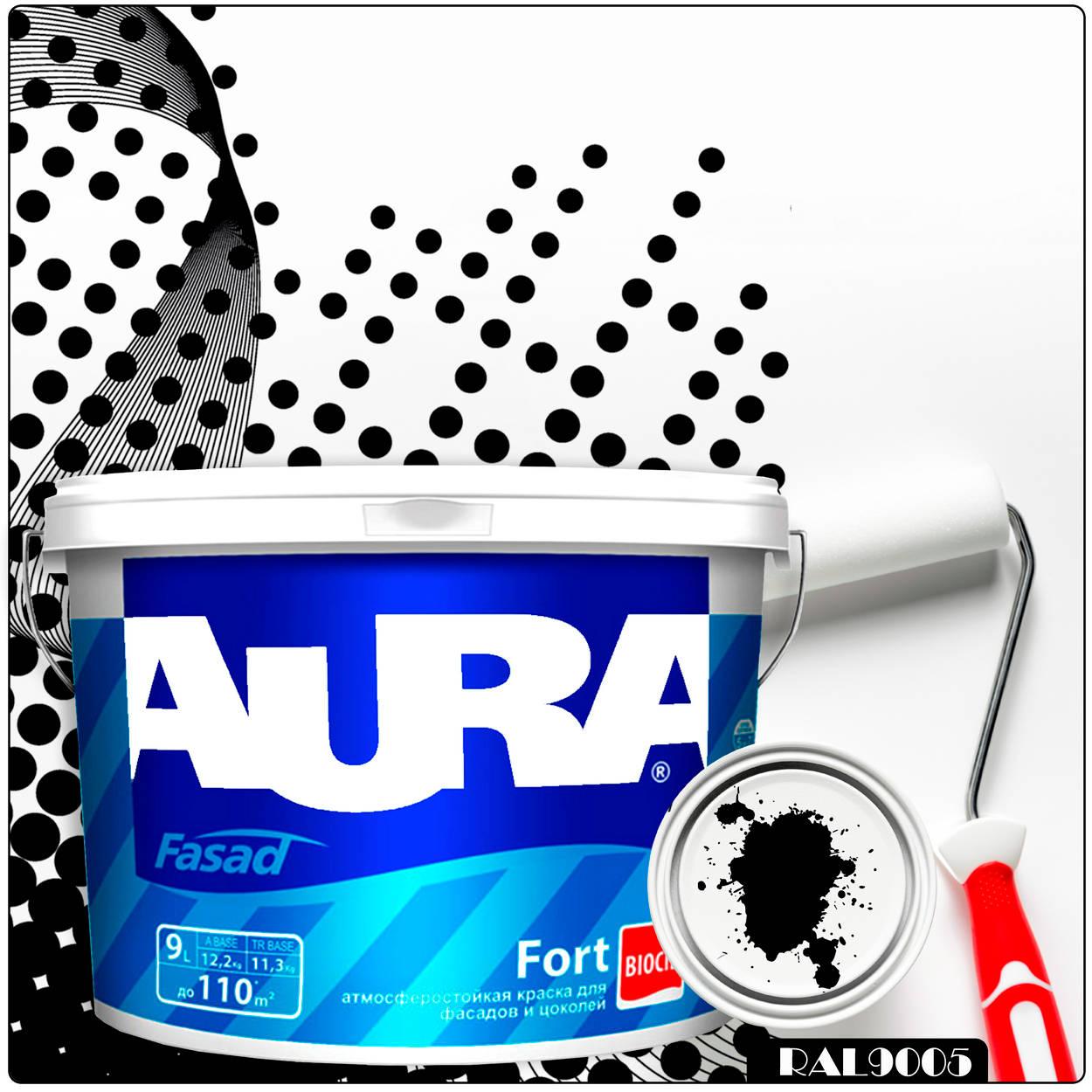 Фото 5 - Краска Aura Fasad Fort, RAL 9005 Черный янтарь, латексная, матовая, для фасада и цоколей, 9л, Аура.