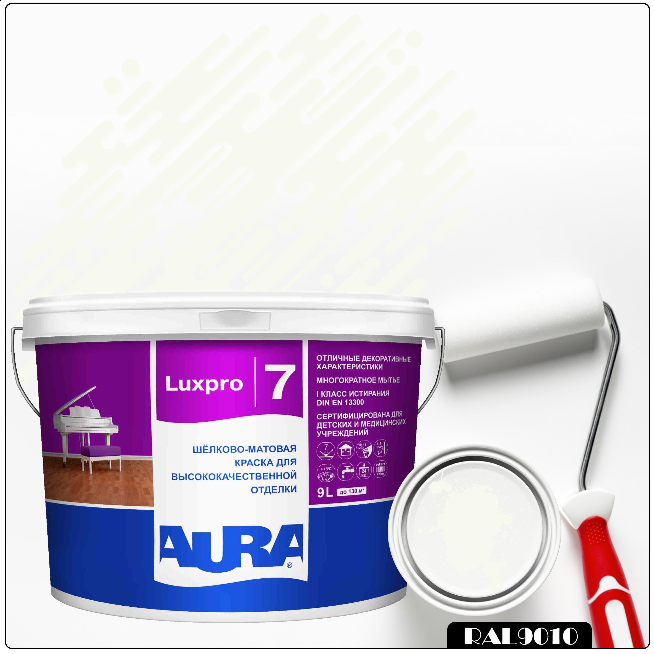 Фото 6 - Краска Aura LuxPRO 7, RAL 9010 Белый, латексная, шелково-матовая, интерьерная, 9л, Аура.