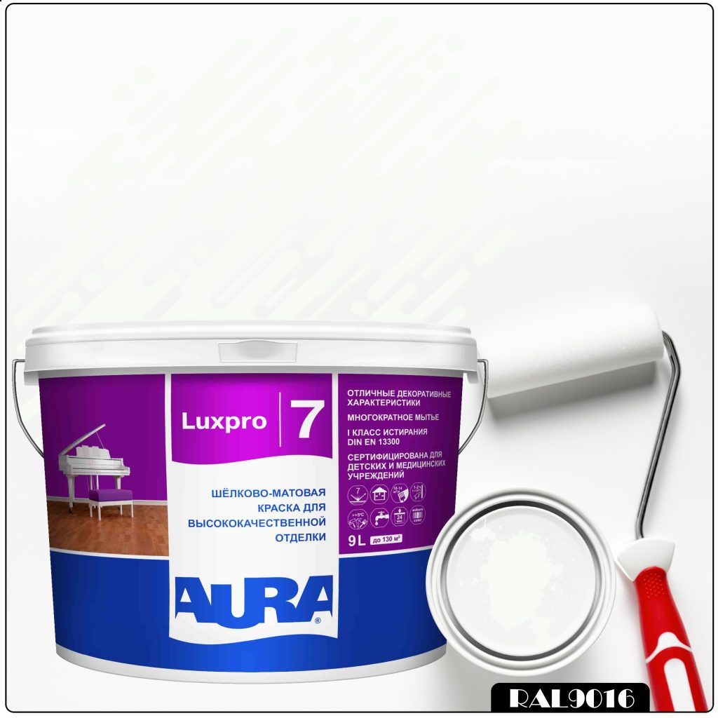Фото 1 - Краска Aura LuxPRO 7, RAL 9016 Белый транспортный, латексная, шелково-матовая, интерьерная, 9л, Аура.
