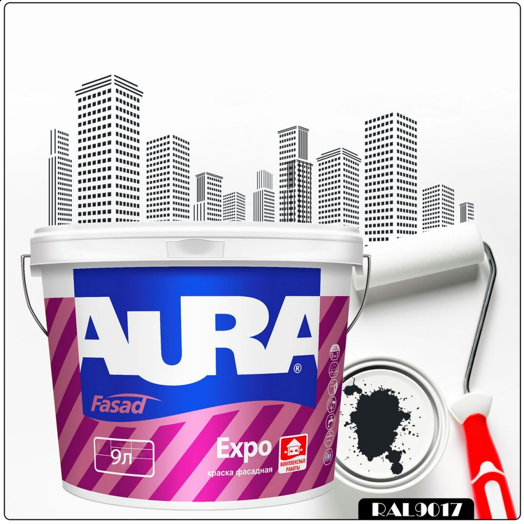 Фото 1 - Краска Aura Fasad Expo, RAL 9017 Чёрный-транспортный, матовая, для фасадов и помещений с повышенной влажностью, 9л.