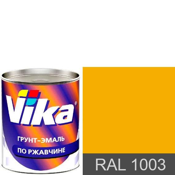 """Фото 2 - Грунт-эмаль """"RAL 1003 Сигнально-желтая"""", шелковисто-матовая по ржавчине, - 0,9 кг."""