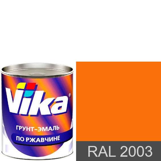 """Фото 3 - Грунт-эмаль """"RAL 2003 Пастельно-оранжевая"""", шелковисто-матовая по ржавчине, - 0,9 кг."""