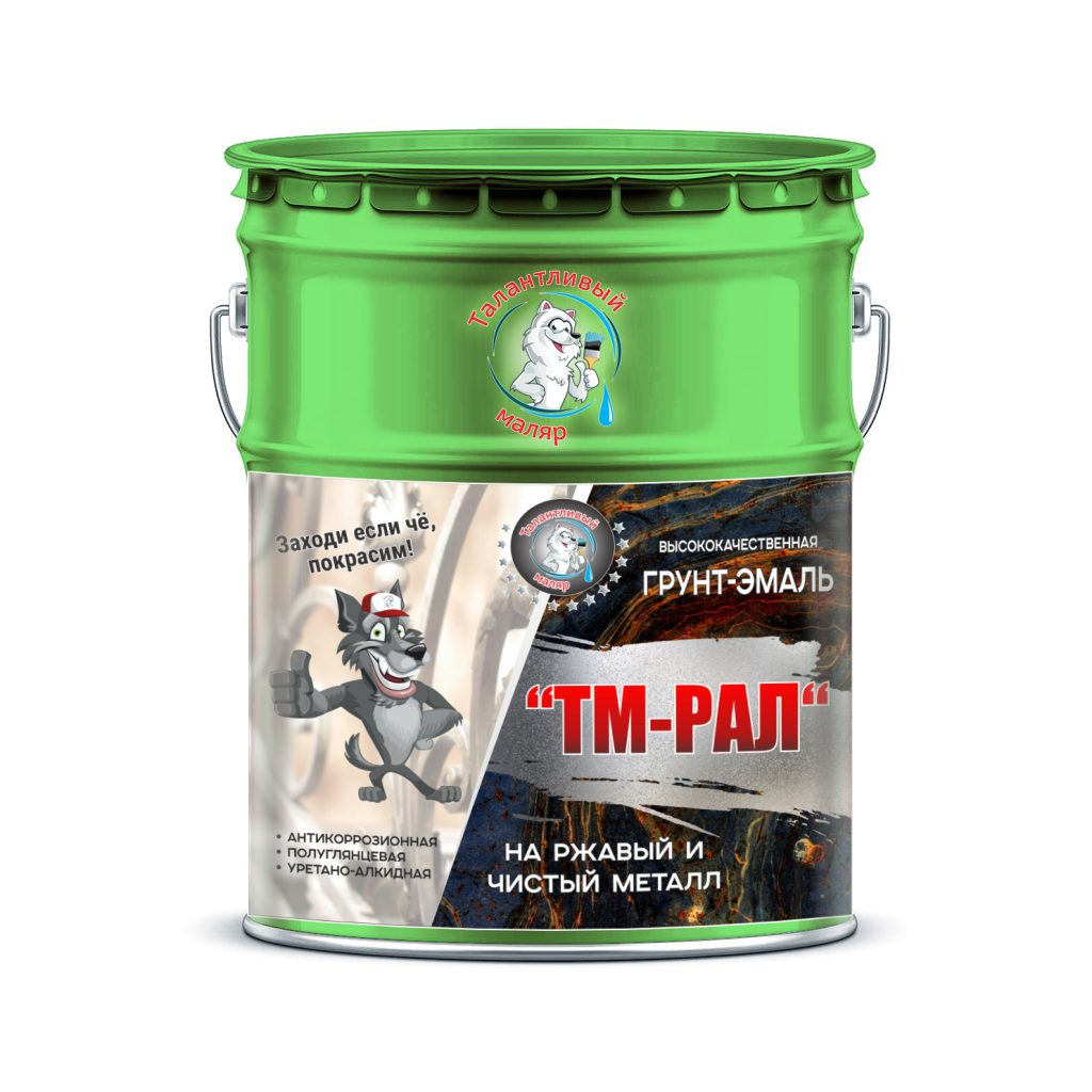 """Фото 1 - TM6010 Грунт-Эмаль """"ТМ РАЛ"""" уретано-алкидная 3 в 1 цвет RAL 6010 Зеленая трава, антикоррозионная,  полуглянцевая для черных металлов, 20 кг """"Талантливый маляр""""."""