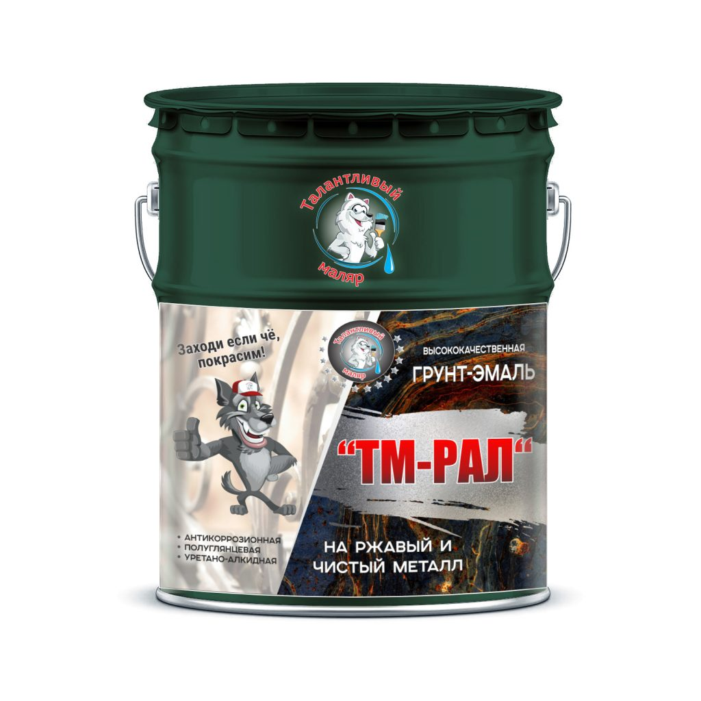 """Фото 1 - TM6028 Грунт-Эмаль """"ТМ РАЛ"""" уретано-алкидная 3 в 1 цвет RAL 6028 Зеленый сосна, антикоррозионная,  полуглянцевая для черных металлов, 20 кг """"Талантливый маляр""""."""